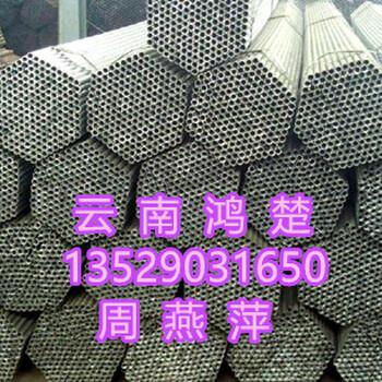 云南文山螺纹钢厂家报价批发多少钱一吨