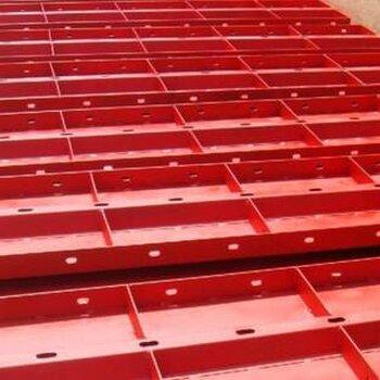 云南玉溪鋼模板銷售二手鋼模板銷售