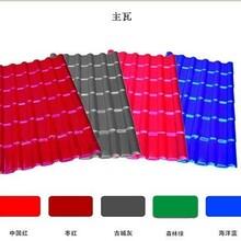 新疆樹脂使用壽命能多久圖片