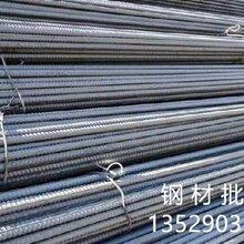 云南保山昆钢厂家螺纹钢销售点图片
