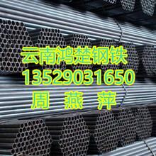 云南昭通熱鍍鋅給水管多少錢圖片