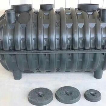 云南保山塑料化粪池多少钱一个