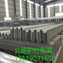 云南迪庆州公路护栏网最新报价图片