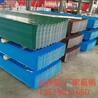 贵州纯铝板批发价格
