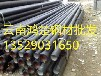 貴州無縫鋼管廠價直銷