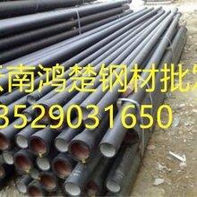 贵州无缝钢管厂价直销图片