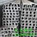 鍍鋅鋼材國慶節低價銷售