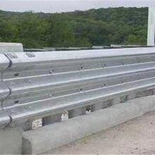现货供应六盘水公路波形护栏板,立柱,及零部件图片