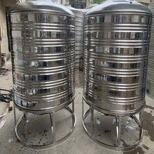 可以訂做201-304-316材質不銹鋼水塔圖片
