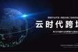 鄭州跨境電商運營培訓,ERP