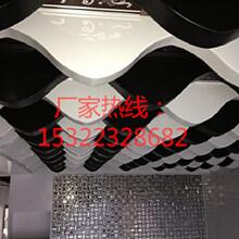 雙曲板雙曲鋁單板雙曲鋁單板價格雙曲鋁單板規格廣東廣州雙曲板價格圖片
