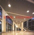 装饰材料建筑铝单板天花厂家定做