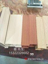 木纹铝单板木纹铝方通木纹铝窗花木纹铝天花图片