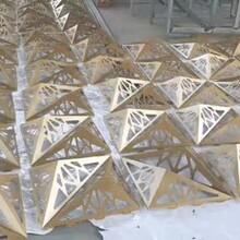 仿古造型鋁單板木紋穿孔鋁單板定做圖片