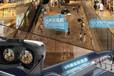 展厅展览设计、多媒体互动、建筑动画、flash动画、机械动画、VR全景等制作