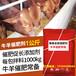 牛羊速效催肥剂牛羊快速催肥促长用哪种牛羊催肥剂好?