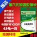 益陽牛羊速效催肥劑價格實惠唯美牛羊催肥劑廠家直銷批發