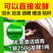 唯美秸秆饲料发酵剂价格优惠秸秆发酵剂厂家直销