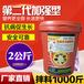 羊催肥剂小料首选唯美牛羊催肥剂小料小料养羊日长1斤