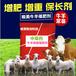 牛羊反芻飼料催肥劑那個牌子的好?唯美牛羊催肥劑效果評價如何?
