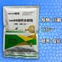 玉米秸秆发酵剂价格贵不贵?那家玉米秸秆发酵剂菌种效果最好?图片
