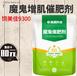 育肥牛日长七斤催肥剂总代直发那个厂家的催肥剂最好