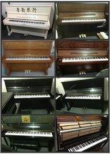 滨州原装二手钢琴质保五年图片