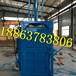山东济宁10吨液压打包机废纸液压打包机报价