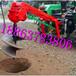 海南海口硬土质挖坑机林业挖坑机厂家报价