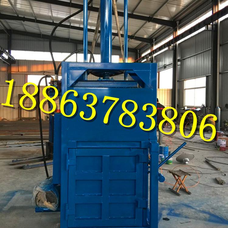 天津河西废铁皮液压打包机废铝液压打包机多少钱