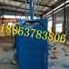 貴州畢節30噸液壓打包機廢紙箱液壓打包機多少錢