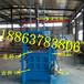 广西南宁废铁皮液压打包机废金属液压打包机厂家