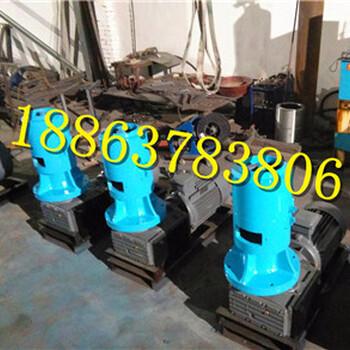 江蘇南京550木屑顆粒機大型木屑顆粒機批發