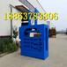 江西萍乡80吨液压打包机废海绵液压打包机厂家生产