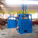 陕西铜川100吨液压打包机废金属液压打包机多少钱