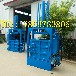 北京怀柔废纸液压打包机40吨液压打包机价格