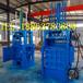 安徽淮北废塑料液压打包机易拉罐液压打包机价格表