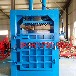 福建泉州废棉花液压打包机秸秆液压打包机报价