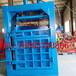 北京昌平废纸箱液压打包机废塑料液压打包机价格