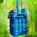 浙江紹興80噸液壓打包機麻袋液壓打包機多少錢一臺