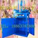 安徽滁州40吨液压打包机黑心棉液压打包机报价