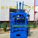 浙江紹興鐵桶液壓打包機紙殼液壓打包機廠家
