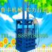 遼寧沈陽飲料瓶液壓打包機半自動廢紙打包機