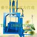 浙江紹興紙殼液壓打包機80噸液壓打包機生產廠
