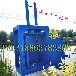 江西鹰潭塑料液压打包机40吨液压打包机厂家