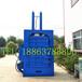 福建三明海绵液压打包机塑料液压打包机价格