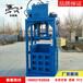 深圳立式40吨液压打包机废旧服装四开门压缩机厂家