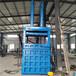 新余160吨双缸废纸箱液压打包机铝合金压块打包机厂家