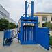 鲁丰优质垃圾打块机单缸30吨化纤维打包机价格