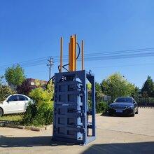 浙江金华半自动40吨液压打包机塑料瓶液压打包机价格图片